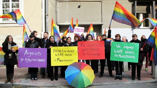 Gay macedonia